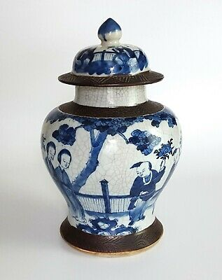 Antique Vintage Large Chinese Ginger Jar Late Qing Dynasty Circa 1900 not Vase