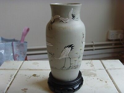 nice Antique old japanese vase with stand and signed.