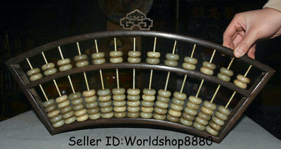 """19.6"""" Antique Old China Dynasty Huanghuali Wood Inlay Jade counting frame abacus"""