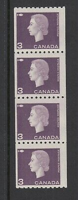 CANADA CAMEO ISSUE COIL 407i JUMP LEFT STRIP VFNH