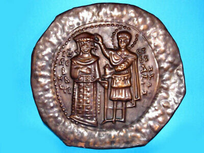 Amazing Decorative Copper Wall Plate From Bulgaria, Rare Ancient Coin!!!