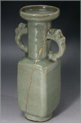 CCVP37 Chinese Ming dynasty Antique Celadon vase w/box