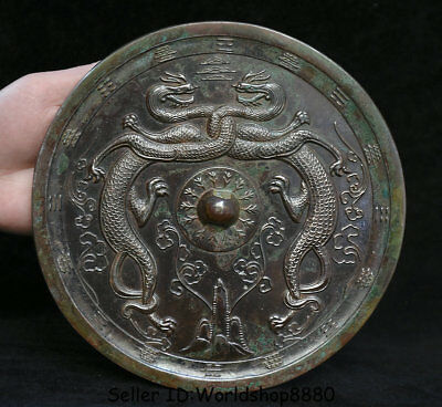 "7.4"" Antique Old Chinese Bronze Ware Dynasty Double Dragon Beast bronze mirror"