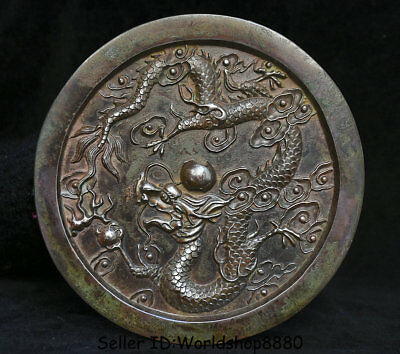 "8.4"" Antique Old Chinese Bronze Ware Dynasty Animal Dragon Bead bronze mirror"
