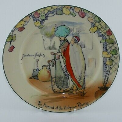 scarce Royal Doulton seriesware Arabian Nights Arrival of Unknown Princess D3420
