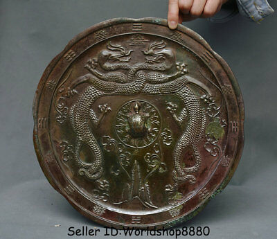 "12.8"" Antique Old Chinese Bronze Ware Dynasty Zodiac Animal Double Dragon Mirror"