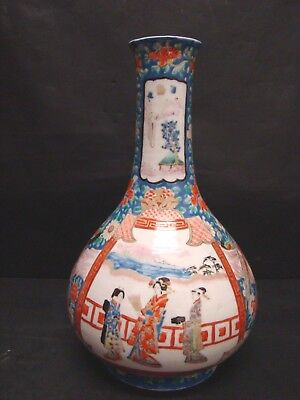 Antique Jar Porcelain Japan '800