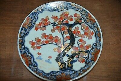 Ancienne Assiette Chinoise Grand Modele