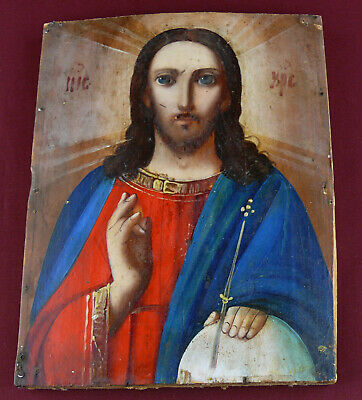 Jesus Christ w Sphere Lord Almighty antique 19c Russian Empire orthx wood icon