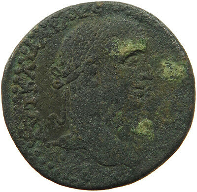 ROME PROVINCIAL TRAIAN CILICIA / TURRETED HEAD OF TYCHE  #t53 021