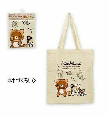 "Genuine Japan San-X Rilakkuma Korilakkuma Relax Bear Cap 7"" Plush Doll Cute Lot"
