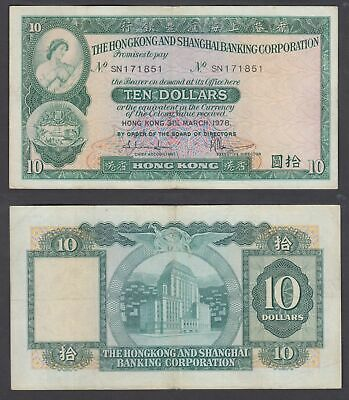 Hong Kong 10 Dollars 1978 (VF) Condition Banknote KM #182h