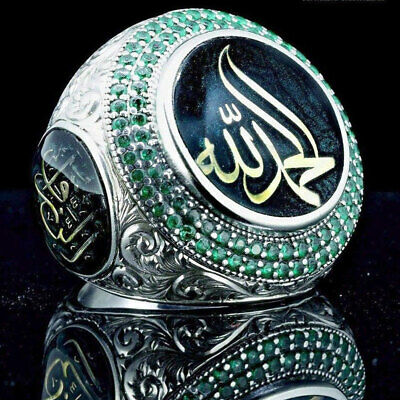 Ottoman Turkish Culture Ring Sultan Mens S 7-10 Allah Muslim Islamic