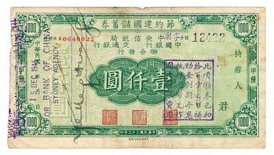 CHINA • 1944 • Bank of China • 1000 Yuan Bond Note • Cashed in Sydney, Australia