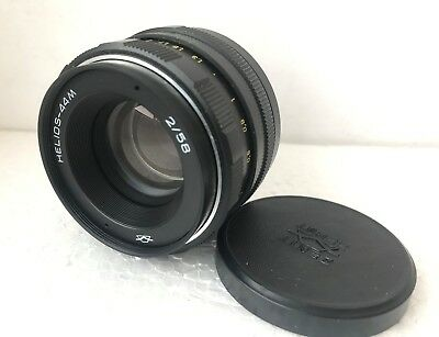 Helios-44M Soviet lens film camera M42 mount Excellent condition 1977 year made