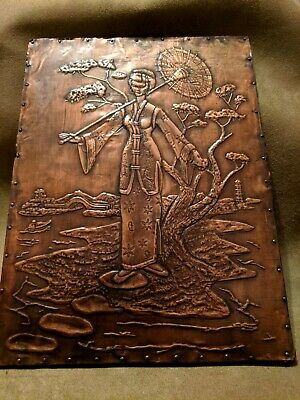 Vintage Oriental Copper Relief Wall Art Plaque Nature Scene  Chinese Princess