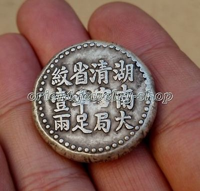 Collectible folk China MINGUO dynasty Handwork silver Pay soldiers silver bar