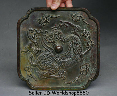 "8.2"" Antique Old Chinese Bronze Ware Dynasty Palace Dragon Beast Copper Mirror"