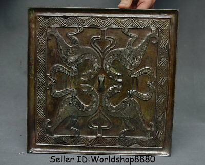 "11"" Antique Old Chinese Bronze Ware Dynasty Palace Animal Beast square Mirror"