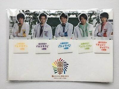 ARASHI WAKU-WAKU SCHOOL Official Clear File(Ninomiya