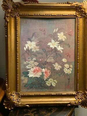 """VTG Syroco Frame, Ornate Gold 22"""" x 18"""", with Asian Floral Print under glass"""