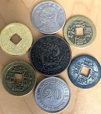 7 Chinese Coins Qing Dynasty Dragon Antique Vintage Currency Yuan Cash Lot Set X