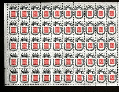 Canada - Mint Sheet Of 50 Stamps - Vfnh - Scott 399 - Victoria Centenary