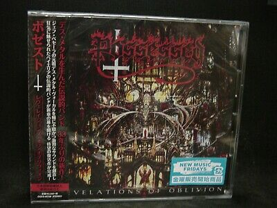 POSSESSED Revelations Of Oblivion JAPAN CD Agent Steel Dragonlord Thrash Metal