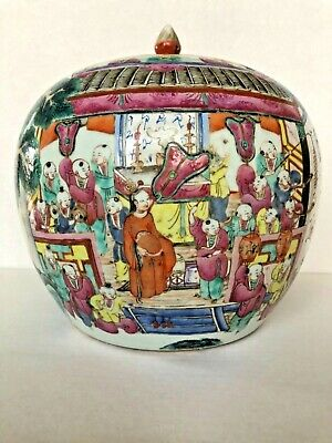 Chinese Export 19thC Qing Famille Happy Men Chinoiserie Jar Asia House Gallery