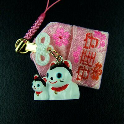 """Good Luck Charm for /""""Safe Delivery Child Birth/"""" Authentic Japanese Omamori Pink"""