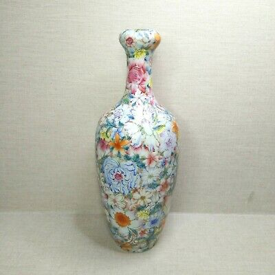 Antique Chinese porcelain vase, 19th-20th century. There stamped.