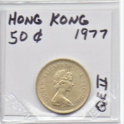 Hong Kong 50 Cent Coin 1977 Queen Elizabeth II As Pictured