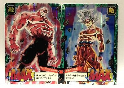 Carte Dragon Ball Fancard Super Battle Card Prism Laser LR1-2 Puzzle Spécial
