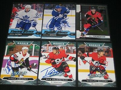 """CONNOR BROWN autographed '16/17 TORONTO MAPLE LEAFS """"Young Guns"""" rookie card"""