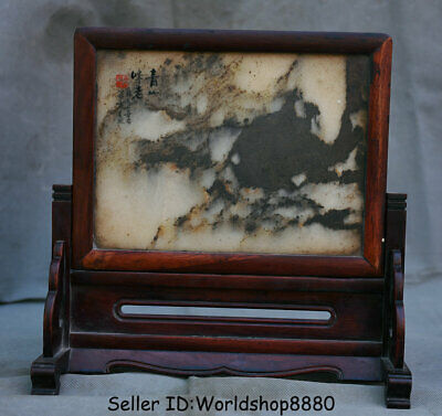 "10"" Antique Old China Huanghuali Wood Inlay Jade Dynasty Palace Folding Screen"