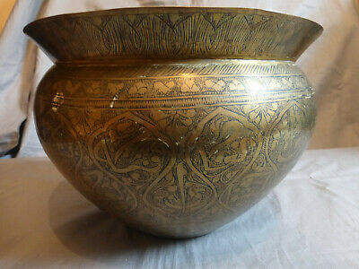 Large Antique Vintage Islamic Middle East Brass Planter Arabic Writings Designs
