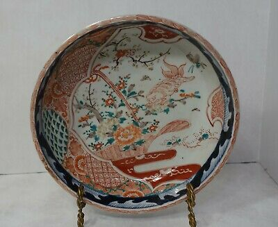 "shlf ANTIQUE JAPANESE IMARI PORCELAIN HAND PAINTED BOWL, MEIJI 10x3"" Fu Dog"