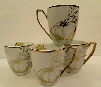 CIROA LUXE GOLD METALLIC PUMPKIN FLORAL LEAVES COFFEE CUP MUGS Set of 4