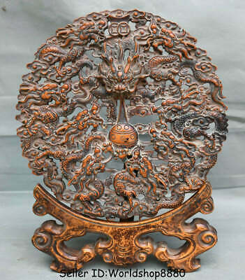 """14.8"""" Old Chinese Dynasty Palace Huanghuali Wood Carving 9 Dragon Screen Statue"""