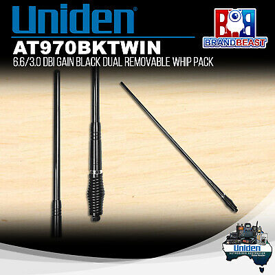 Uniden AT970BKTWIN 6.6/3.0 dBi Gain Black Dual Removable Whip Pack