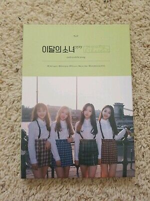 LOONA YYXY Beauty & The Beat Limited Version (No Photocard)