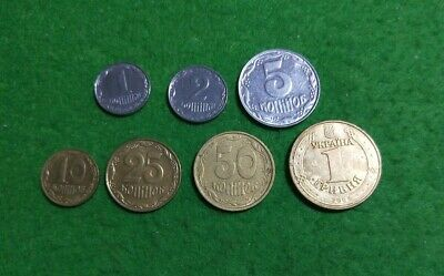 Ukraine 7 different coins Kopiyok & Hryvnia