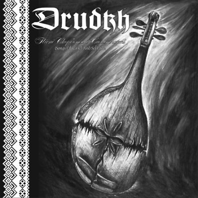 Drudkh-Songs Of Grief And Solitude (UK IMPORT) CD NEW