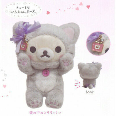 Japan San-X Rilakkuma Delivering Gloves Korilakkuma Poncho Plush Kawaii Doll Toy