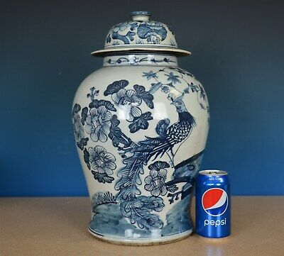 Stunning Large Antique Chinese Blue And White Porcelain Vase Jar T7879