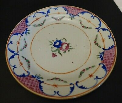 """sh20b ANTIQUE CHINESE EXPORT  floral hand painted plate 9"""""""