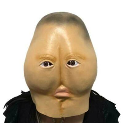 Latex Butt Head Mask Adult Ass Cosplay Prop Costume Accessory Halloween Party