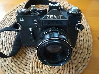 Zenit 11 SLR 35mm SLR Camera With Helios Lens. Good condition. Dust in lens ?