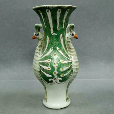 Collect old Chinese porcelain tricolor vase with peacock design