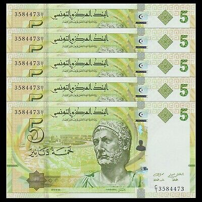 Lot 5 PCS, Tunisia 5 Dinars, 2013, P-95 NEW, UNC